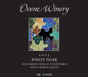 Ovene Winery